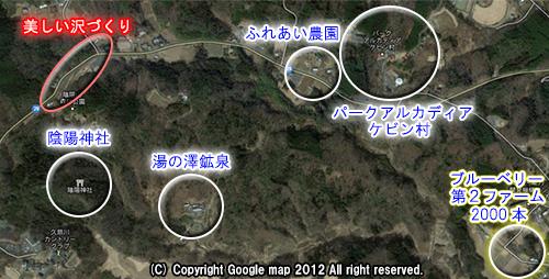 集落の地図です。
